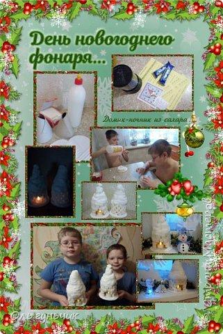 Всех с прошедшим Новым годом и Рождеством!!! Вот и наступил 2021 год и подошел к концу наш волшебный декабрь, который мы проводим по адвент-календарю, уже наверное 6 год подряд... Предыдущие адвенты есть у меня на страничке. фото 112
