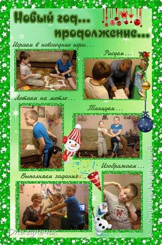 Всех с прошедшим Новым годом и Рождеством!!! Вот и наступил 2021 год и подошел к концу наш волшебный декабрь, который мы проводим по адвент-календарю, уже наверное 6 год подряд... Предыдущие адвенты есть у меня на страничке. фото 115