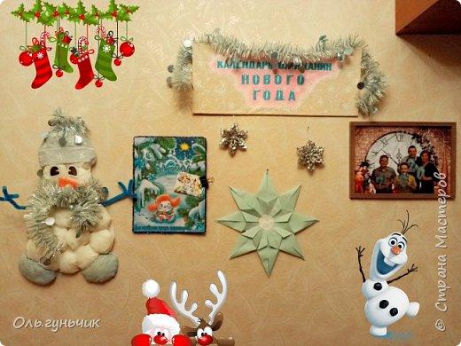 Всех с прошедшим Новым годом и Рождеством!!! Вот и наступил 2021 год и подошел к концу наш волшебный декабрь, который мы проводим по адвент-календарю, уже наверное 6 год подряд... Предыдущие адвенты есть у меня на страничке. фото 6