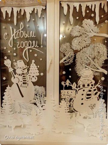 Всех с прошедшим Новым годом и Рождеством!!! Вот и наступил 2021 год и подошел к концу наш волшебный декабрь, который мы проводим по адвент-календарю, уже наверное 6 год подряд... Предыдущие адвенты есть у меня на страничке. фото 17