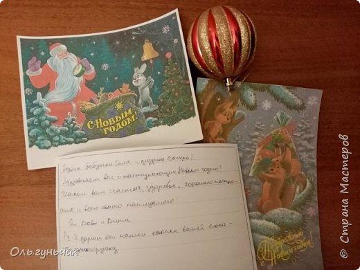 Всех с прошедшим Новым годом и Рождеством!!! Вот и наступил 2021 год и подошел к концу наш волшебный декабрь, который мы проводим по адвент-календарю, уже наверное 6 год подряд... Предыдущие адвенты есть у меня на страничке. фото 40