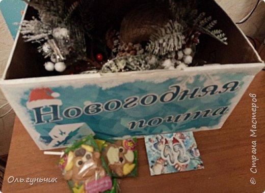 Всех с прошедшим Новым годом и Рождеством!!! Вот и наступил 2021 год и подошел к концу наш волшебный декабрь, который мы проводим по адвент-календарю, уже наверное 6 год подряд... Предыдущие адвенты есть у меня на страничке. фото 71