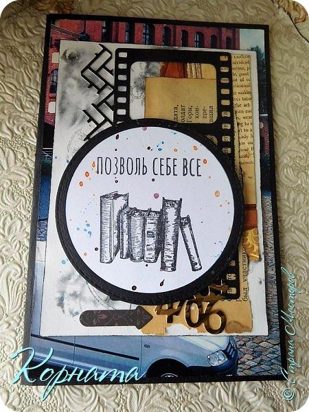 Доброго времени суток,дорогие друзья! Сегодня я с мужскими открытками. Я так люблю многослойность, но пойдя в школу штампинга,у меня на них времени не хватает.Ведь штампом так просто сделать готовую работу, но тут я все же решила оторваться! В качестве подложки взяла фон от старого настенного календаря, очень уж он хорошо подходил под мою задумку.Ну и штампинг конечно, куда уж я теперь без него и конечно моя любимая вырубка и многослоечка!