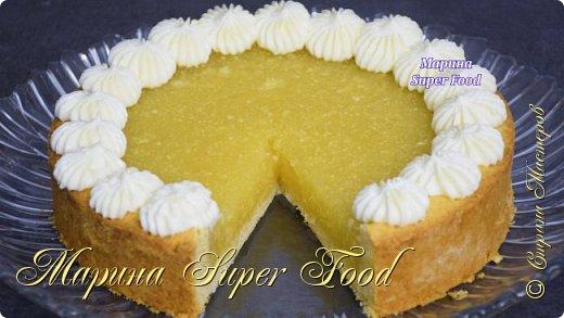 Здравствуйте! Попробуйте приготовить нежнейший ПИРОГ с цитрусовой начинкой и яблоками. Он в меру сладкий, ароматный и вкусный!   Все Мастер-Классы с большим количеством фото и подробным описанием рецепта есть на моем канале в ДЗЕН - Марина Super Food  Для теста: мука - 300 г сахар - 100 г мягкое сливочное масло - 160 г куриные желтки - 2 шт.  разрыхлитель - 1 ч.л щепотка соли вода - 1 ст.л (при необходимости)  Для начинки: лимоны - 3 шт. (300 г) цедра лимона - 1 ч.л яблоки - 4 шт. (400 г) сахар - 150 г крахмал - 30 г (кукурузный или картофельный)  Крем: сахарная пудра 20 г ванильный сахар 4 г сливочный творожный сыр (или маскарпоне) 80 г сливки 33 % 60 мл.  Выпекать в форме диаметром 23 см, в заранее разогретой до 180 градусов духовке, примерно 30-35  минут. Готовый пирог достать из духовки и дать полностью остыть при комнатной температуре. Убрать в холодильник на 1 час. Украсить кремом. Нарезать пирог и подавать к столу. Приятного аппетита!  Видео рецепт Вы можете посмотреть тут. Я как всегда желаю Вам приятного аппетита, готовьте с удовольствием!