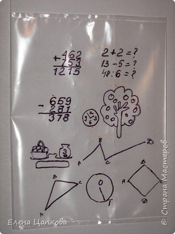 Математика фото 1
