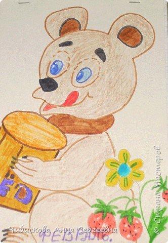Книжка - малышка. фото 1