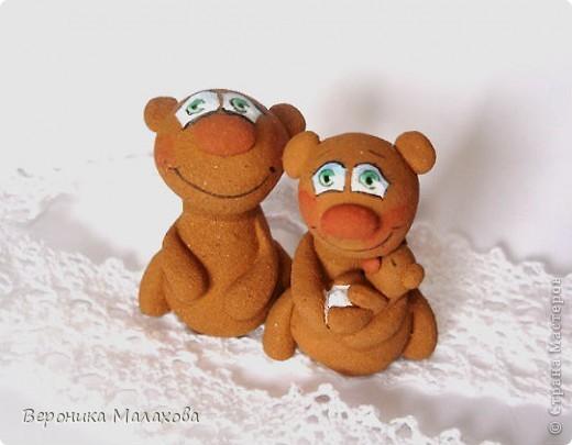 Семья трёх медведей, почти как из сказки )) фото 1