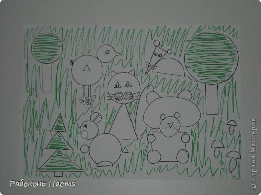 Вот такая полянка с животными из геометрических фигур у меня получилась. фото 3