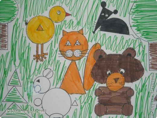 Вот такая полянка с животными из геометрических фигур у меня получилась. фото 6