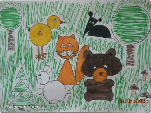 Вот такая полянка с животными из геометрических фигур у меня получилась. фото 1