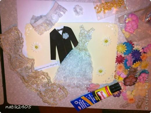 Свадебное приглашение фото 3