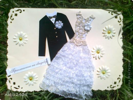 Свадебное приглашение фото 1