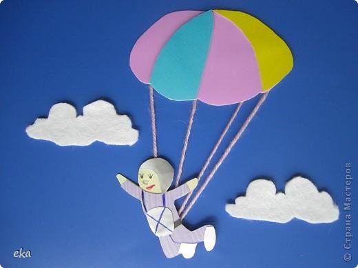 Мая, открытка своими руками парашют