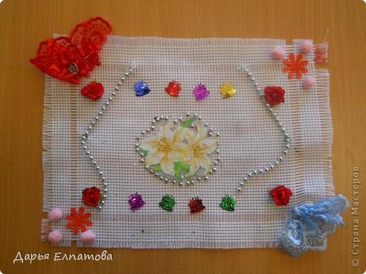 Текстильные салфетки используются как для сервировки стола, так и для украшения интерьера или в качестве подарка. Я выбрала второй вариант. Мою салфетку можно подарить на день рождения. фото 1
