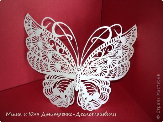 Листок бумаги... ОЖИВАЕТ! И бабочкой вокруг порхает! Вот это диво, чудеса! Из рук порхает в небеса!  автор четверостишия  Юлия Дмитренко-Деспоташвили фото 1