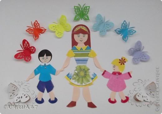 Дню независимости, мой любимый воспитатель открытка в детский сад