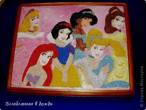 Добрый день! Представляю Вашему вниманию, свою работу, посвященную Дню принцесс. Я очень обрадовалась, когда дракончик предложил мне этот день. Ведь в душе у каждой девочки/девушки, живет принцесса. На этой картине вышиты принцессы из различных мультфильмов Уолта Диснея: фото 5