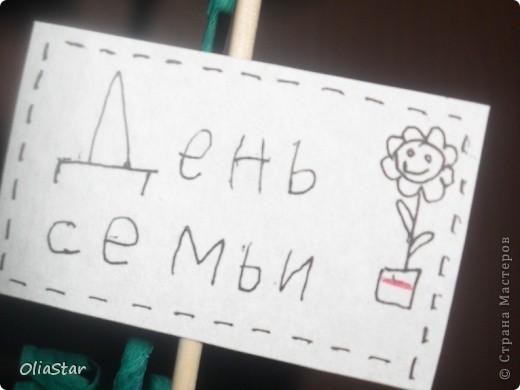 8 июля - празднуется молодой, но символичный праздник - День семьи. Всероссийский день семьи, любви и верности впервые отмечался в 2008 году, который был объявлен годом семьи. У нового семейного праздника уже есть медаль и очень нежный символ — ромашка. фото 7