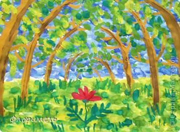 День Аленького цветочка фото 1