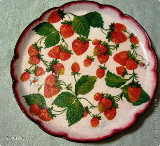 Скоро настанет пора клубники и других ягод...а у меня для ягод не было подходящего блюда... А теперь есть)))) фото 1