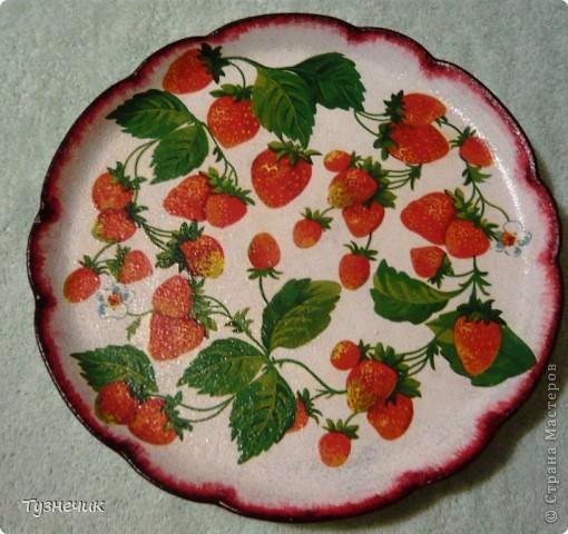 Скоро настанет пора клубники и других ягод...а у меня для ягод не было подходящего блюда... А теперь есть)))) фото 5