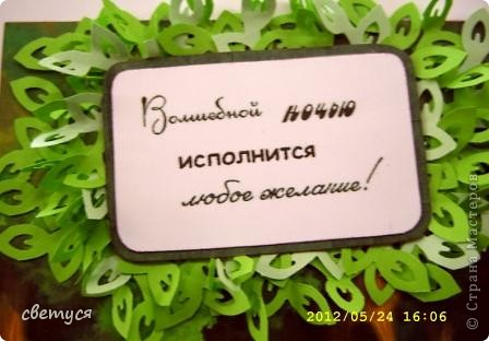 Ива́н Купа́ла, также Ива́нов день — летний народный праздник языческого происхождения, называемый так у восточных и западных славян.  фото 3