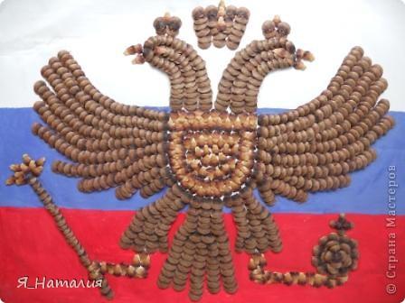 Государственный флаг России. фото 8
