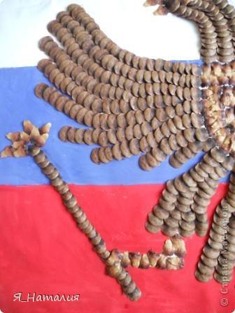 Государственный флаг России. фото 7