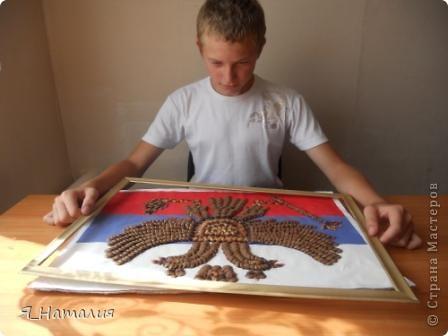 Государственный флаг России. фото 9