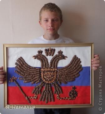 Государственный флаг России. фото 10