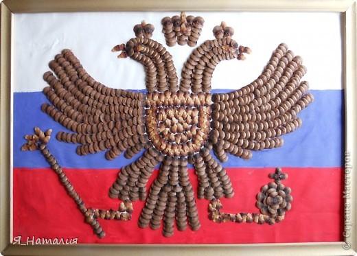 Государственный флаг России. фото 1