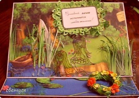 Ива́н Купа́ла, также Ива́нов день — летний народный праздник языческого происхождения, называемый так у восточных и западных славян.  фото 1