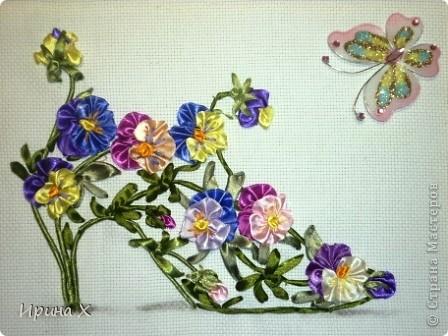 Мне выпал день Анютиных глазок. Я решила попробовать вышить цветы алассными лентами. Цветочки очень красивые, летом во дворе у меня их огромная разноцветная клумба. Опыт вышивания лентами у меня очень скромный, я только делаю первые шаги.  фото 3