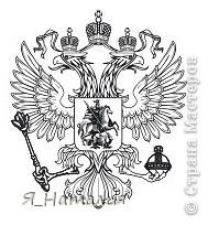 Государственный флаг России. фото 2
