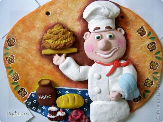 Какой же замечательный день мне достался! Вот вам повар – кулинар,  Всё готовит вкусно.  Его блюда просто дар,  А торты - искусство. фото 1