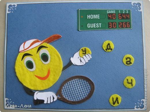 """Как возникло название игры """"теннис""""? Считают, что в основе этого названия лежит французское слово """"тенне"""", означающее """"берите, хватайте"""". Таким призывом игроки привлекали внимание соперника к началу игры с мячом.   фото 1"""