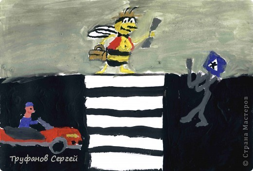 """В последнее время участились случаи, когда сбиваю пешеходов прямо на зебре. И я сразу же решил нарисовать знак """"Пешеходного перехода"""", который бы выходил на дорогу и останавливал машины. Вот что получилось. фото 1"""