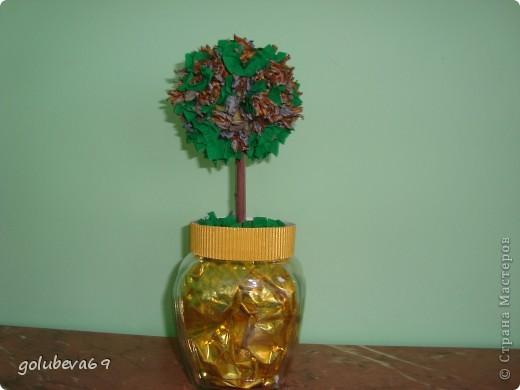 Дерево счастья. фото 1