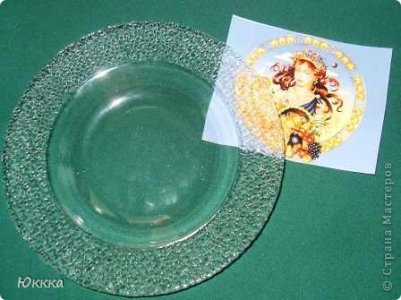 Приятно было делать работу у меня сестра тоже Дева, они практичны вот тарелочка с обратным декупажем  будет подарок. Всех Дев с праздником!!!! фото 2