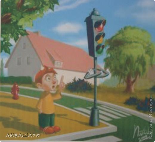 Светофор нас в гости ждет. Освещает переход. Загорелся красный глаз: Задержать он хочет нас. Если красный — нет пути. Красный свет — нельзя идти. Желтый свет — не очень строгий: Жди, нам нет пока дороги. Ярко-желтый глаз горит: Все движение стоит! Наконец, зеленый глаз Открывает путь для нас. Полосатый переход Пешеходов юных ждет!  фото 2
