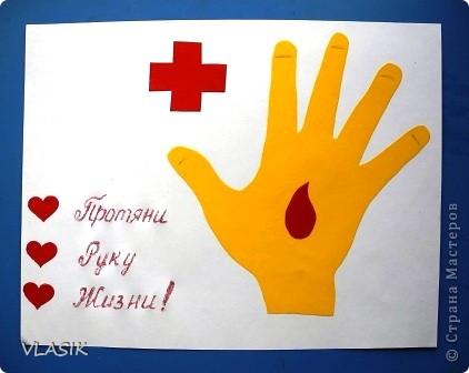 Надписью, открытка милосердия своими руками