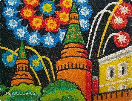 День города москвичи отмечают в первую субботу сентября, а в этом году он выпал на 1 сентября! Так что у нас будет двойной праздник. Как коренные москвичи мы с моей старшей дочкой Машей не смогли пройти мимо этого дня и решили поздравить нашу Москву с Днем рождения вот такой поделкой. Сердце Москвы - это Кремль, а на праздник всегда бывает салют, вот Маша и сделала салют в Кремле. За основу мы взяли набор из серии фресок Фантазер, но Маша решила использовать гораздо больше цветов, чем предлагалось в наборе (благо у нас их много осталось от других фресок). Так получилось намного лучше! фото 1