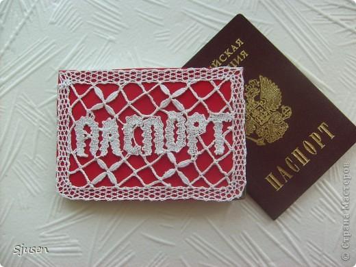 8 июля 1997 г. постановлением Правительства РФ было принято Положение о паспорте гражданина Российской Федерации, действующее до сегодняшнего дня. Это прекрасный повод отметить в этот день наряду с другими праздниками еще и  День Паспорта. Для особых торжественных событий (регистрация бракосочетания, занесения в паспорт родителей новорожденного малыша и т.п.) я сплела вот такую праздничную обложку: фото 5