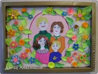 Семейный портрет я выполнила из бумаги в разных техниках: аппликация и квиллинг. фото 1