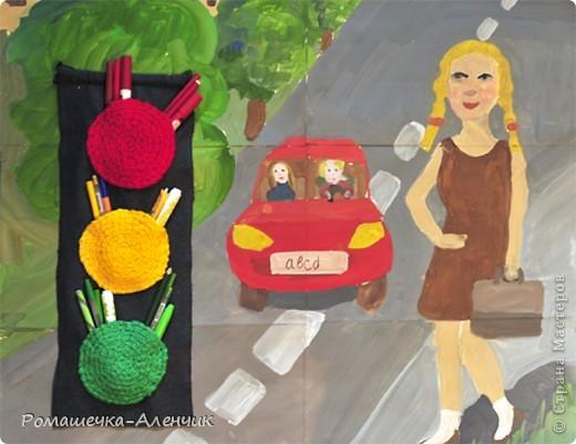 Готовая работа. Девочка переходит дорогу. фото 1