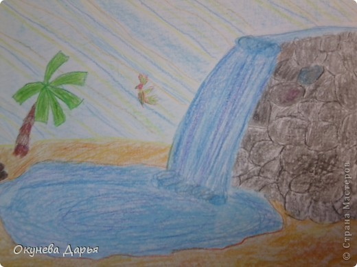 Вот такой рисунок я нарисовала ко дню водопада. фото 1