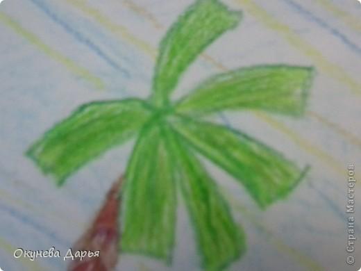 Вот такой рисунок я нарисовала ко дню водопада. фото 3