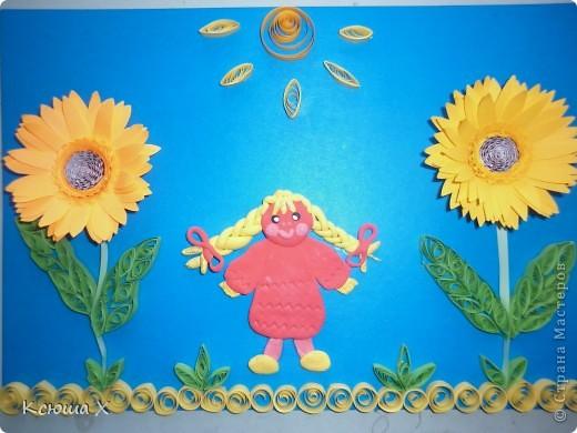 """Открытка для воспитателей """"Дети - цветы жизни"""" фото 1"""