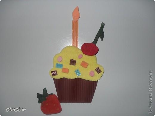 """В любой праздник, наверное, приятно получить что-нибудь вкусненькое. А на День магнетизма предлагаем """"испечь"""" вот такой магнитный тортик.  фото 1"""
