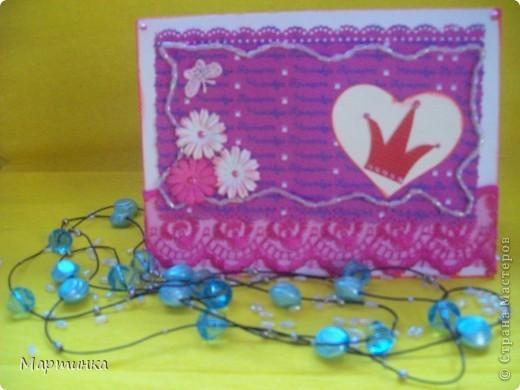 Каждая девочка мечтает стать принцессой. И я решила своей подружке в этот день подарить открыточку. фото 2